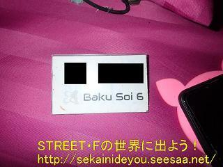 P8150120.jpg